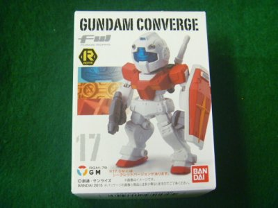 画像3: FW GUNDAM CONVERGE18(ガンダムコンバージ18) 017R. RGM-79 GM ジム<REVIVE SELECTION> シークレットSP