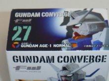 他の写真2: FW GUNDAM CONVERGE5(ガンダムコンバージ5) 27.ガンダムAGE-1 ノーマル(GUNDAM AGE-1 NORMAL)