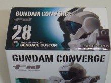他の写真2: FW GUNDAM CONVERGE5(ガンダムコンバージ5) 28.ジェノアスカスタム(GENOACE CUSTOM)