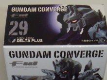 他の写真2: FW GUNDAM CONVERGE5(ガンダムコンバージ5) 29.デルタプラス(DELTA PLUS)