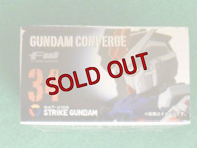 画像3: FW GUNDAM CONVERGE6(ガンダムコンバージ6) 34.GAT-X105 STRIKE GUNDAM