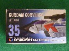 他の写真2: FW GUNDAM CONVERGE6(ガンダムコンバージ6) 35.SKYGRASER+AILE STRIKER