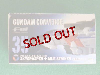 画像3: FW GUNDAM CONVERGE6(ガンダムコンバージ6) 35.SKYGRASER+AILE STRIKER