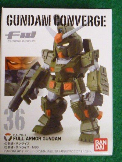 画像1: FW GUNDAM CONVERGE6(ガンダムコンバージ6) 36.フルアーマー SPシークレットカラー