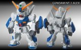 FW GUNDAM CONVERGE7(ガンダムコンバージ7) 42.RX-78 NT-1 ALEX