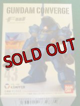 FW GUNDAM CONVERGE7(ガンダムコンバージ7) 43.MS-18E KAMPFER シークレットSP バズーカ