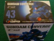 他の写真2: FW GUNDAM CONVERGE7(ガンダムコンバージ7) 43.MS-18E KAMPFER シークレットSP バズーカ
