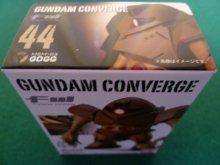 他の写真2: FW GUNDAM CONVERGE7(ガンダムコンバージ7) 44.MSM-03 GOGG