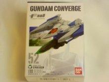 他の写真1: FW GUNDAM CONVERGE9(ガンダムコンバージ9) 52.O RAISER オーライザー