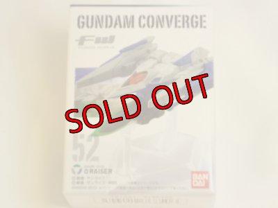 画像2: FW GUNDAM CONVERGE9(ガンダムコンバージ9) 52.O RAISER オーライザー
