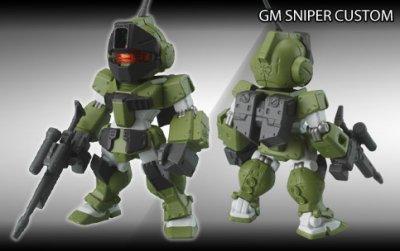 画像1: FW GUNDAM CONVERGE9(ガンダムコンバージ9) 55.GM SNIPER CUSTOM ジムスナイパー