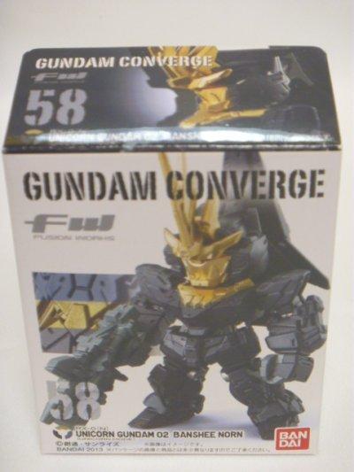 画像2: FW GUNDAM CONVERGE10(ガンダムコンバージ10) 58.RX-O N ユニコーンガンダム2号機 バンシィ・ノルン(ユニコーンモード)