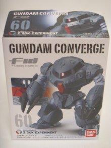 他の写真2: FW GUNDAM CONVERGE10(ガンダムコンバージ10) 60.MSM-07E ズゴックE
