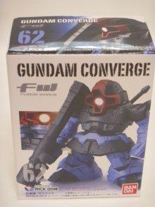 他の写真2: FW GUNDAM CONVERGE10(ガンダムコンバージ10) 62.MS-09R リック・ドム