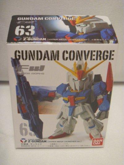 画像3: FW GUNDAM CONVERGE11(ガンダムコンバージ11) 63.Z-GUNDAM Zガンダム