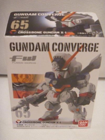 画像3: FW GUNDAM CONVERGE11(ガンダムコンバージ11) 65.CROSSBONE GUNDAM X-1 クロスボーン ガンダム X-1