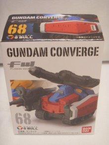 他の写真2: FW GUNDAM CONVERGE11(ガンダムコンバージ11) 68.G BULL Gブル