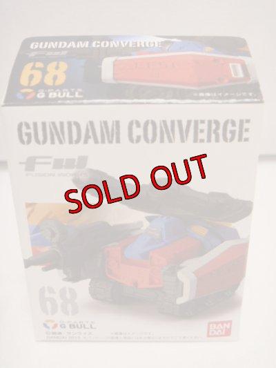 画像3: FW GUNDAM CONVERGE11(ガンダムコンバージ11) 68.G BULL Gブル