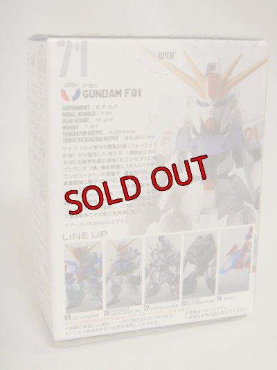 画像4: FW GUNDAM CONVERGE12(ガンダムコンバージ12) 71.GUNDAM F91