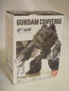 他の写真3: FW GUNDAM CONVERGE12(ガンダムコンバージ12) 73.Z'GOK ズゴック