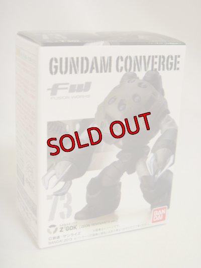 画像2: FW GUNDAM CONVERGE12(ガンダムコンバージ12) 73.Z'GOK ズゴック