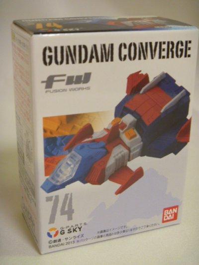 画像2: FW GUNDAM CONVERGE12(ガンダムコンバージ12) 74.G SKY