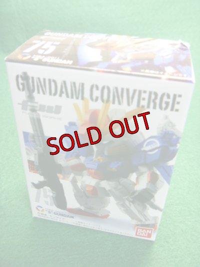"""画像2: FW GUNDAM CONVERGE13(ガンダムコンバージ13) 75.""""S""""GUNDAM"""