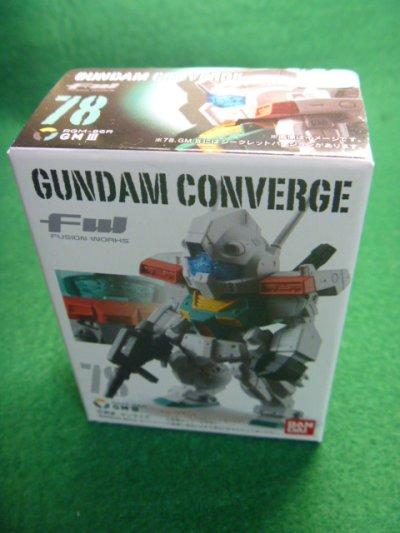 画像2: FW GUNDAM CONVERGE13(ガンダムコンバージ13) 78.GMIII シークレットカラーSP