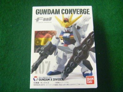 画像2: FW GUNDAM CONVERGE18(ガンダムコンバージ18) 107. GX-9900-DV GUNDAM X DIVIDER ガンダムXディバイダー