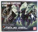 FW GUNDAM CONVERGE EX12 ノイエ・ジール
