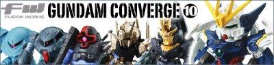 画像3: FW GUNDAM CONVERGE10(ガンダムコンバージ10) 59.MSN-OO1 デルタガンダム