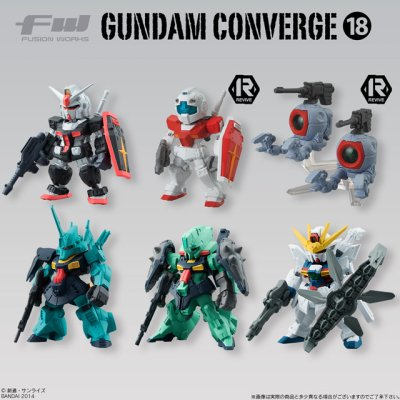 画像4: FW GUNDAM CONVERGE18(ガンダムコンバージ18) 017R. RGM-79 GM ジム<REVIVE SELECTION> シークレットSP