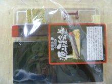 他の写真2: 武 外伝 源平絵巻 アイテムコレクション 白拍子 静 琴
