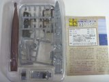 エフトイズ 1/1250 現用艦船キットコレクション Vol.1 海上自衛隊 護衛艦 03 むらさめDD101 A フルハルVer.