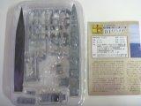 エフトイズ 1/1250 現用艦船キットコレクション Vol.1 海上自衛隊 護衛艦 03 むらさめDD101 B 洋上Ver.