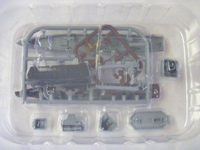 画像3: エフトイズ 1/1250 現用艦船キットコレクション Vol.2 海上自衛隊 護衛艦・輸送艦 01 あきづきDD115 A フルハルVer.