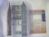 エフトイズ 1/1250 現用艦船キットコレクション Vol.2 海上自衛隊 護衛艦・輸送艦 03 しもきたLST4002 A フルハルVer.