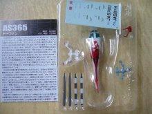 他の写真3: エフトイズ 1/144戦闘機 ヘリボーンコレクション3 AS365ドーファン b.横浜市消防局仕様 外箱なし