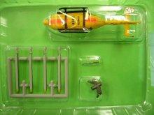 他の写真2: エフトイズ 1/144戦闘機 ヘリボーンコレクション4 EC145/BK117 ユーロコプター/川崎 c.ドイツ自動車連盟仕様