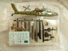 他の写真2: エフトイズ 1/144戦闘機 ヘリボーンコレクション 5 AH-64Dアパッチロングボウ a.陸上自衛隊