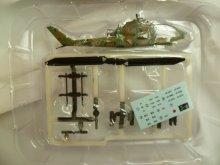 他の写真2: エフトイズ 1/144戦闘機 ヘリボーンコレクション 5 AH-1コブラ a.陸上自衛隊