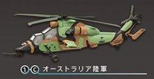 他の写真2: エフトイズ 1/144戦闘機 ヘリボーンコレクション7 01 エアバス EC665 C.オーストラリア陸軍