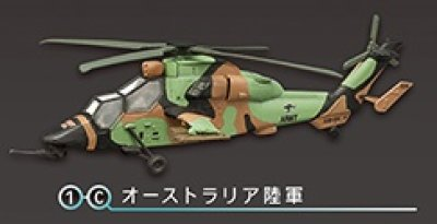 画像1: エフトイズ 1/144戦闘機 ヘリボーンコレクション7 01 エアバス EC665 C.オーストラリア陸軍