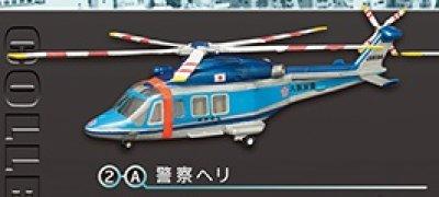 画像1: エフトイズ 1/144戦闘機 ヘリボーンコレクション7 02 アグスタウエストランド AW139 A.警察ヘリ