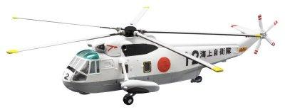 画像1: エフトイズ 1/144戦闘機 ヘリボーンコレクション08 2 HSS-2B/S-61A A.HSS-2B 海上自衛隊