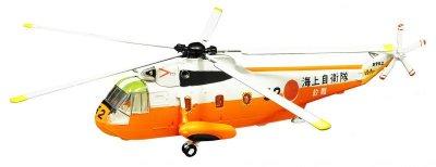 画像1: エフトイズ 1/144戦闘機 ヘリボーンコレクション08 2 HSS-2B/S-61C.S-61A 海上自衛隊(救難飛行隊)