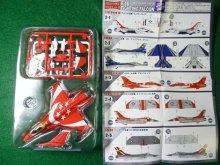 他の写真3: エフトイズ ハイスペックシリーズ vol.3 1/144戦闘機 F-16C Block50 ファイティンファルコン 2-3 シンガポール空軍ブラックナイツ