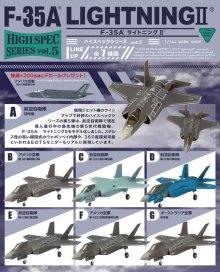 他の写真2: エフトイズ ハイスペックシリーズ 1/144戦闘機 F-35A ライトニングII E 航空自衛隊 第6飛行隊塗装