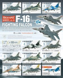 他の写真2: エフトイズ ハイスペックシリーズ 1/144戦闘機 F-16 ファイティングファルコン 3 アメリカ空軍 第354戦闘航空団 第18アグレッサー部隊