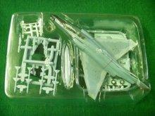 他の写真3: エフトイズ ハイスペックシリーズ 1/144戦闘機 F-4 ファントムII S1 F-4EJ改 航空自衛隊 第302飛行隊 シークレット